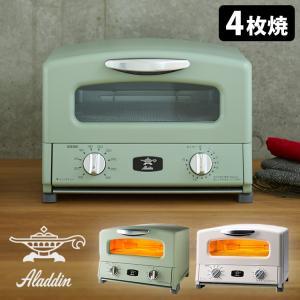 アラジン グラファイト グリル&トースター AGT‐G13A 4枚焼き /Aladdin  /在庫有/特典付/P10倍|smart-kitchen