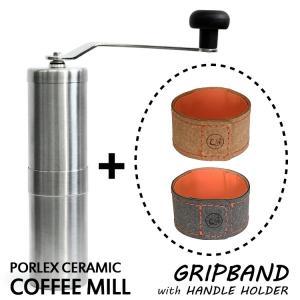 【送料無料】 金属臭が全く無いセラミック製で、手挽きミルで当店一番人気のポーレックス社コーヒーミルと...