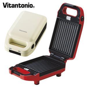 Vitantonio 厚焼きホットサンドベーカー gooood(グード) /ビタントニオ  /一部在...