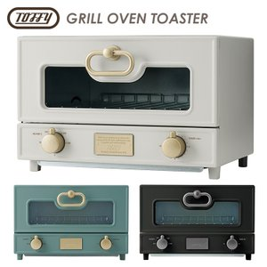Toffy グリルオーブントースター /トフィー  /在庫有/特典付/P10倍|smart-kitchen