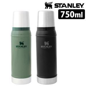 STANLEY クラシック真空ボトル 0.75L(新ロゴ) /スタンレー  /在庫有/P10倍