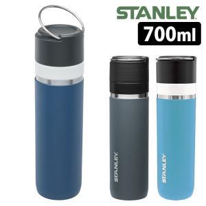STANLEY ゴーシリーズ セラミバック 真空ボトル 0.7L /スタンレー  /お取寄せ/P10...