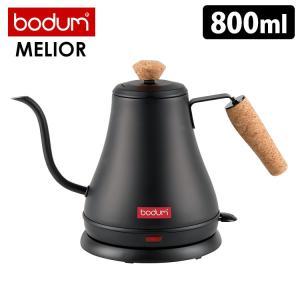 【ポイント2倍/送料無料】 細長い注ぎ口は湯量を調節しやすく、コーヒーのドリップに便利です。 マット...