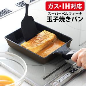 スーパーベルフィーナ 玉子焼きパン /アーネスト /在庫有/P5倍