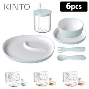 KINTO BONBO 6pcs セット /キントー ボンボ  /在庫有/P2倍
