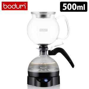 bodum ePEBO 500ml サイフォン式コーヒーメーカー /ボダム イーペボ  /お取寄せ/...