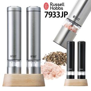 Russell Hobbs 電動ミル ソルト&ペッパー ミニ 2本セット 7932JP /ラッセルホブス  /在庫有|smart-kitchen