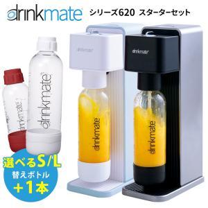 drinkmate シリーズ620 スターターセット /家庭用炭酸水メーカー ドリンクメイト  /在庫有/Lボトル1本特典付/P10倍(GS)|smart-kitchen