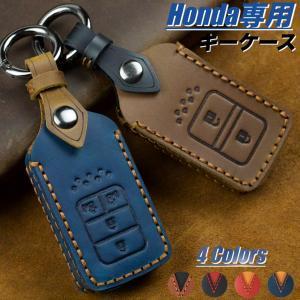 フリード オデッセイ ステップワゴン 本革 キーケース ホンダ系 両側スライドドア 2ボタン 4ボタ...