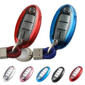 日産スマートキー専用設計のTPUキーケース、スマートキーを傷、汚れから守ってくれます。   <...