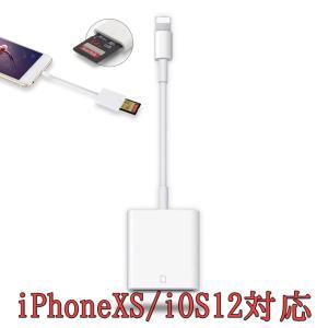 SDカードリーダー iPhone SD Lightning カードリーダー iPad SD Ligh...