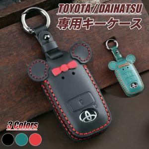 トヨタ ライズ ダイハツ ロッキー 新型タフト 本革 キーケース レザー RAIZE DAIHATS...