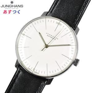 ユンハンス 腕時計 マックスビル 027/3501.00 JUNGHANS メンズ 並行輸入