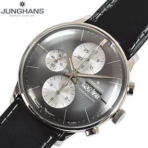 JUNGHANS/ユンハンス 027/4525.01  マイスター クロノスコープ 自動巻き メンズ 腕時計