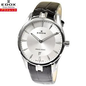 アウトレット エドックス 腕時計 56002-3C-AIN グランドオーシャン スリムライン クオー...