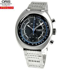 アウトレット! オリス 腕時計 673 7739 4084M ウィリアムズ クロノグラフ 自動巻き ...