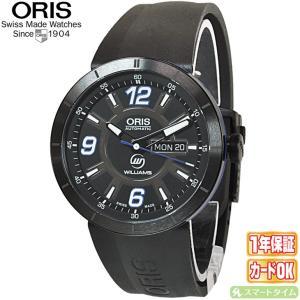 ORIS オリス 腕時計 73576514765R(735 7651 4765R) TT1 デイデイト 自動巻き メンズ ブラック ラバーベルト 新品