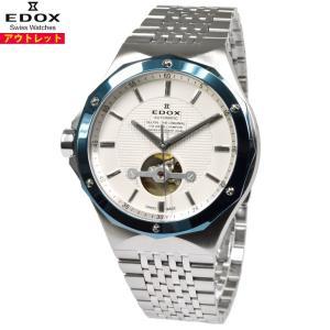 アウトレット エドックス 腕時計 85024-3BUM-AIN デルフィン オートマティック 自動巻...