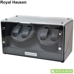 Royal hausen ロイヤルハウゼン GC03-D102BB 高級ワインダー 4本巻き ワインダー ワインディングマシーン ウォッチワインダー