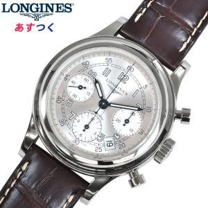 LONGINES ロンジン 腕時計 L2.745.4.73....