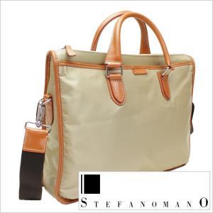 ブリーフケース STEFANO MANO ステファノマーノ ビジネスバッグ メンズ 紳士用 グリーン GREEN メンズ 鞄 カバン かばん ショルダー|smartbiz