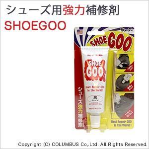 靴用補修剤シューグー 靴補修剤 ブラック メンズ レディース ビジネスシューズ 靴 スニーカー ゴム ブーツ 修理 補強 補修 かかと SHOE GOO 黒 ブラック|smartbiz