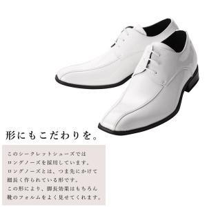 レースアップ 7cmUP シークレットシューズ 外羽根 メンズ 紳士用 レースアップ ブラック 黒 ホワイト 白|smartbiz|08