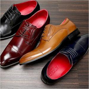 メンズ ビジネスシューズ レースアップ 外羽根 メンズ 紳士用 紳士靴 ブラウン 茶 ブラック 黒 ネイビー ワイン 28cm レザー ストレートチップ|smartbiz