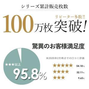 ワイシャツ メンズ 5枚セット 長袖 Yシャツ デザインにこだわった長袖ワイシャツ 形態安定 ビジネス|smartbiz|02