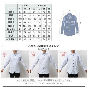ワイシャツ メンズ 5枚セット 長袖 Yシャツ デザインにこだわった長袖ワイシャツ 形態安定 ビジネス|smartbiz|11