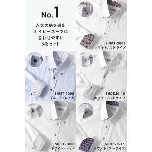 ワイシャツ メンズ 5枚セット 長袖 Yシャツ デザインにこだわった長袖ワイシャツ 形態安定 ビジネス|smartbiz|12