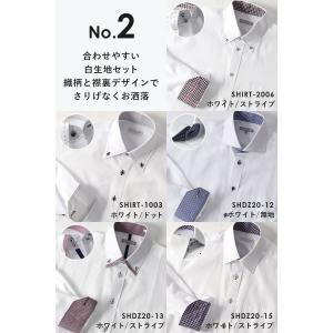 ワイシャツ メンズ 5枚セット 長袖 Yシャツ デザインにこだわった長袖ワイシャツ 形態安定 ビジネス|smartbiz|13