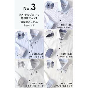 ワイシャツ メンズ 5枚セット 長袖 Yシャツ デザインにこだわった長袖ワイシャツ 形態安定 ビジネス|smartbiz|14