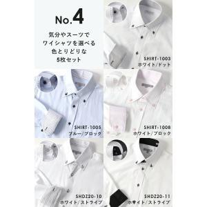 ワイシャツ メンズ 5枚セット 長袖 Yシャツ デザインにこだわった長袖ワイシャツ 形態安定 ビジネス|smartbiz|15