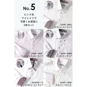 ワイシャツ メンズ 5枚セット 長袖 Yシャツ デザインにこだわった長袖ワイシャツ 形態安定 ビジネス|smartbiz|16
