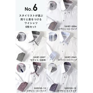 ワイシャツ メンズ 5枚セット 長袖 Yシャツ デザインにこだわった長袖ワイシャツ 形態安定 ビジネス|smartbiz|17
