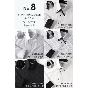 ワイシャツ メンズ 5枚セット 長袖 Yシャツ デザインにこだわった長袖ワイシャツ 形態安定 ビジネス|smartbiz|19