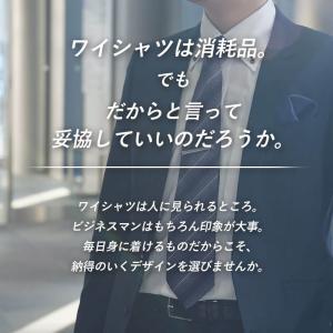 ワイシャツ メンズ 5枚セット 長袖 Yシャツ デザインにこだわった長袖ワイシャツ 形態安定 ビジネス|smartbiz|03
