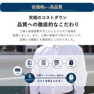 ワイシャツ メンズ 5枚セット 長袖 Yシャツ デザインにこだわった長袖ワイシャツ 形態安定 ビジネス|smartbiz|06