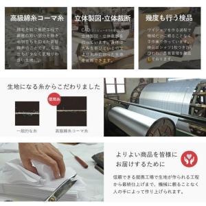 ワイシャツ メンズ 5枚セット 長袖 Yシャツ デザインにこだわった長袖ワイシャツ 形態安定 ビジネス|smartbiz|07
