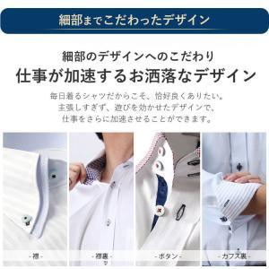 ワイシャツ メンズ 5枚セット 長袖 Yシャツ デザインにこだわった長袖ワイシャツ 形態安定 ビジネス|smartbiz|08
