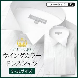 [5%OFF]ウイングカラーシャツ フォーマル メンズ 紳士...