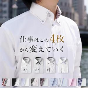 ラインナップリニューアル 長袖デザイン ドレスシャツ 4枚セット ボタンダウン 長袖ワイシャツ メン...
