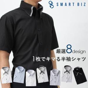 ワイシャツ 半袖 おしゃれ デザインにこだわった ドレスシャツ 2枚衿 ボタンダウン メンズ 紳士用 Yシャツ ストライプ ブルー 白 ホワイト|smartbiz