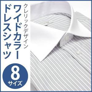 長袖ワイドカラー ライトグレーストライプ ワイシャツ ワイドカラー 長袖ワイシャツ メンズ 長袖 Y...