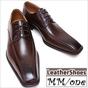 メンズ 革靴 レザー 紳士用 ビジネスシューズ|smartbiz
