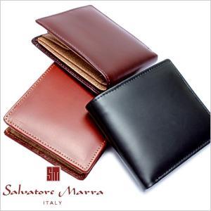 イタリアンレザー二つ折り財布 サルバトーレマーラ SalvatoreMarra メンズ 紳士用 レザー 牛革 本革 ネイビー ブラウン ワイン|smartbiz