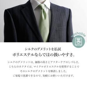 ネクタイ シルクのデメリットを克服 細番手糸マイクロポリエステル 無地 メンズ 紳士用 ブルー シルバー レッド グリーン イエロー|smartbiz|04