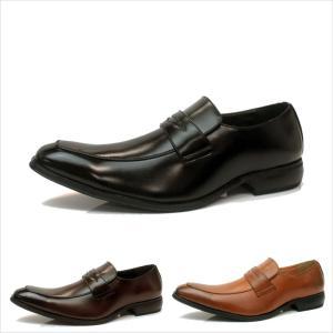 サンエープラス ペニーローファー ビジネスシューズ AAA+ メンズシューズ ビジネス AAA-2624 コイン ローファー ロングノーズ 靴|smartbiz