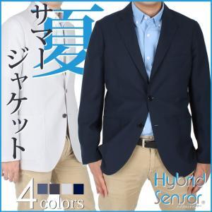 夏用クールジャケット クール高機能素材 ジャケット HYBRID SENSOR メンズ 紳士用 夏 サマー 白 ネイビー 黒 麻風ブルー クールビズ カジュアル|smartbiz